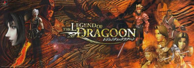 Dragoon 1